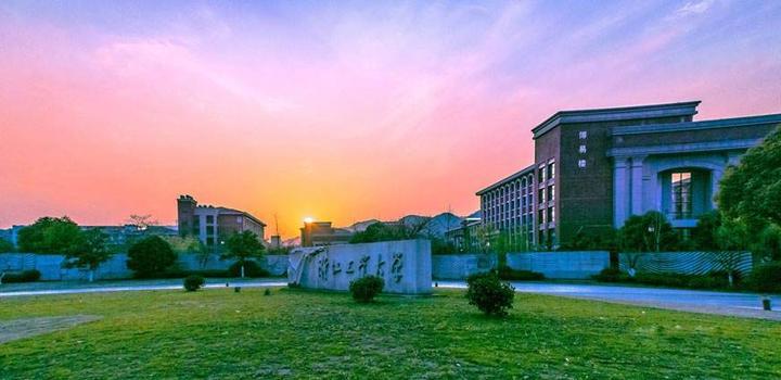 浙江工业大学注重解决实际难题确保主题教育质量